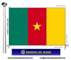 Bandera país de Camerún