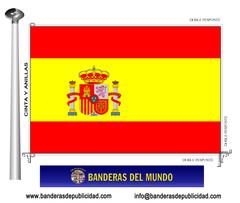Bandera país de España con escudo
