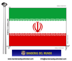 Bandera país de Iran
