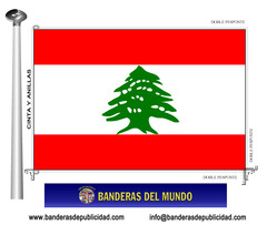 Bandera país del Líbano